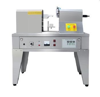 JFM-125 Ultrasound Tube Sealing Machine