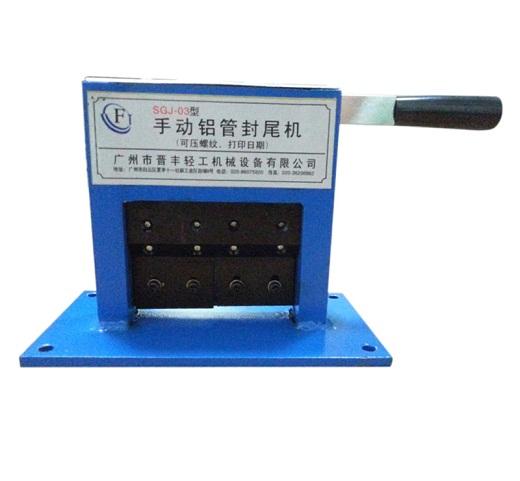 Hand Pressure Aluminum Tube Sealing Machine
